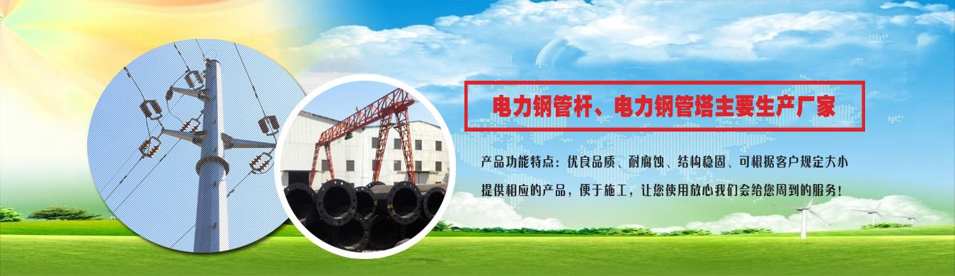 专业橡塑管厂家
